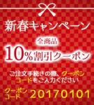 nenshi2017